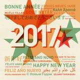 Карточка счастливого Нового Года винтажная от мира бесплатная иллюстрация