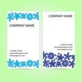 Карточка с бумажными цветками Стоковое фото RF