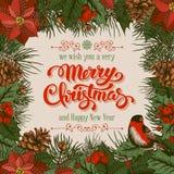 Карточка с Рождеством Христовым бесплатная иллюстрация