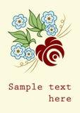 карточка флористическая бесплатная иллюстрация