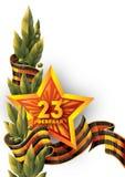 Карточка 23-ье февраля Защитник дня отечества в России Национальный патриотический праздник бесплатная иллюстрация