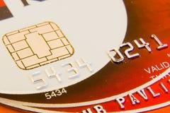 карточка Стоковое Изображение RF