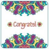 Карточка Congrats абстрактный цветастый вектор Стоковое Изображение