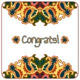 Карточка Congrats абстрактный цветастый вектор Стоковые Изображения RF