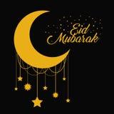 Карточка Eid mubarak с висеть луны и звезд Стоковые Изображения RF