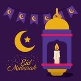 Карточка Eid mubarak с луной и фонариками Стоковые Фотографии RF