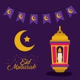 Карточка Eid mubarak с луной и фонариками Стоковые Изображения RF