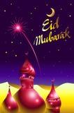 Карточка Eid Mubarak Стоковые Фотографии RF