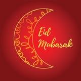 Карточка Eid Mubarak Стоковая Фотография