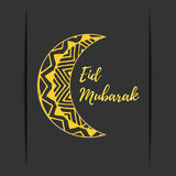 Карточка Eid Mubarak стоковое фото rf