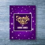 Карточка Joyeux Noel et Bonne Annee типографская иллюстрация штока