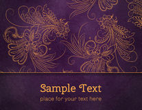 Карточки или приглашения с картиной мандалы цветков Иллюстрация вектора