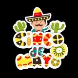 Карточки шаблона на праздник Иллюстрация вектора мексиканца, Стоковое Изображение