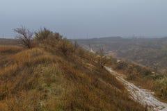 Карьер глины в тумане Стоковые Фото