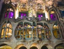 Каса Batllo: Барселона Стоковая Фотография