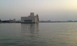 Катар Musium Стоковое Изображение RF