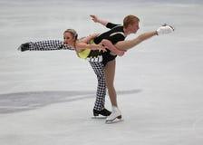 кататься на коньках пар случая свободный младший Стоковое Изображение
