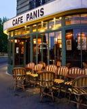 Кафе Парижа Стоковое Изображение RF