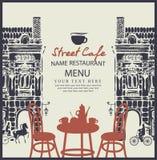 Кафе улицы с таблицей Стоковое Фото