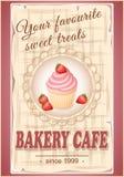 Кафе хлебопекарни знамени Стоковая Фотография