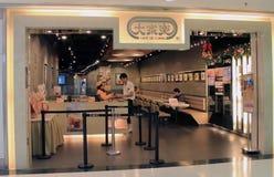 Кафе de Коралл в Гонконге Стоковая Фотография