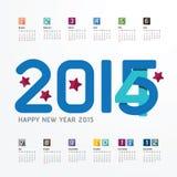 2015 календарей/2015 счастливых Новых Годов Дизайн календаря творческо иллюстрация вектора