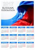 2017 календарь - знамя флага страны России - счастливый Новый Год Стоковые Фото