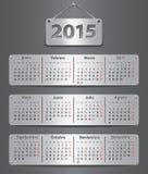 Календарь 2015 испанских языков Стоковое фото RF