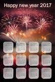 Календарь и фейерверки желания 2017 Стоковое фото RF