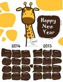 Календарь 2014 и 2015 Стоковое Изображение RF
