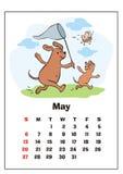 Календарь мая 2018 бесплатная иллюстрация