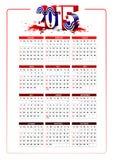 Календарь 2015 месяцы Стоковое фото RF