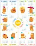 Календарь 2015 с милыми котами иллюстрация штока
