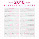 Календарь 2016 с решеткой вектора творческой в 2 языках английских и русских Стоковое Изображение