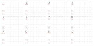 календарь 2016 таблиц Стоковые Изображения