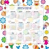Календарь школы Стоковые Фотографии RF