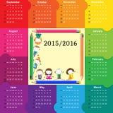 Календарь школы Стоковые Изображения