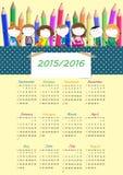 Календарь школы Стоковое фото RF