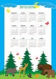 Календарь школы Стоковая Фотография