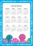 Календарь школы Стоковое Фото