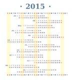 Календарь 2015 Стоковое фото RF