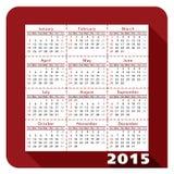 Календарь 2015_1 бесплатная иллюстрация