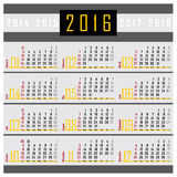 Календарь 2016 иллюстрация вектора