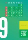 календарь 2017 Стоковое Изображение RF