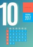 календарь 2017 Стоковое фото RF