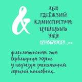 Каллиграфический кириллический шрифт Стоковая Фотография