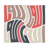 Каллиграфия исламского искусства современная Стоковое Изображение RF