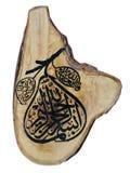 Каллиграфия alraheem alrahman Bismillah арабская в форме груши Стоковая Фотография RF