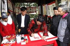 Каллиграфы писать письма искусства для посетителей Стоковые Фотографии RF