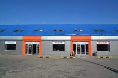 Калининград, Россия Здание магазина autotechnical центра Стоковая Фотография